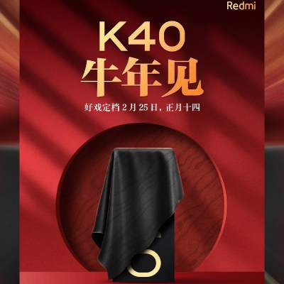 Redmi K40 Launch Date Set for February 25: Expected Price, Specifications