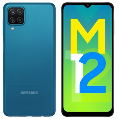 Samsung Galaxy M12 With 6,000mAh Battery, Quad Rear Cameras Launched in India