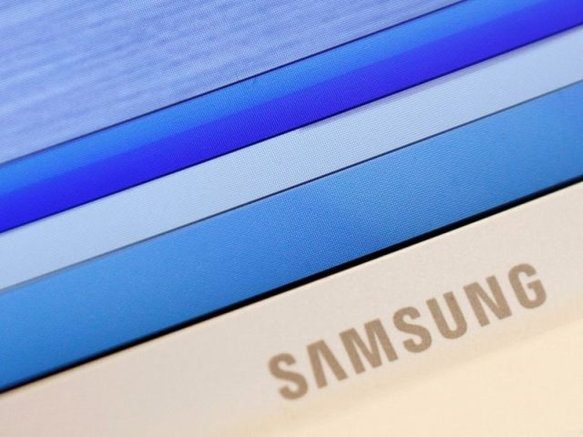 Samsung Plans $18.6 Billion Investment, Seeks to Extend Chip and Display Lead