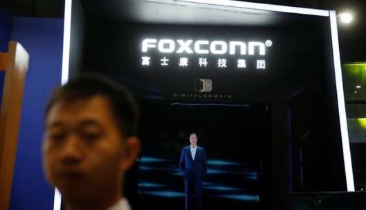 Foxconn CEO Says Investment for Display Plant in US Would Exceed $7 Billion