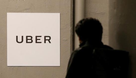 Early Uber Investors Call on Company to Change 'Destructive Culture'