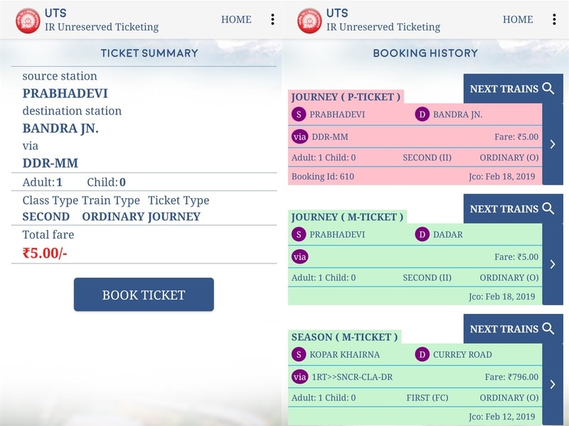 uts android app tickets UTS