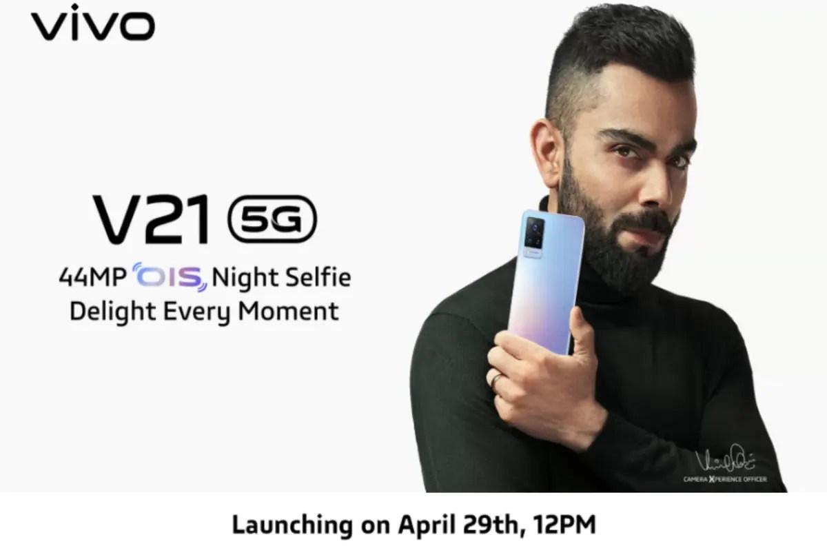44MP सेल्फी कैमरा और 5G सपोर्ट के साथ Vivo V21 फोन 29 अप्रैल को होगा भारत में लॉन्च, इतनी होगी कीमत