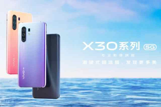 Image result for vivo X30 Pro X30