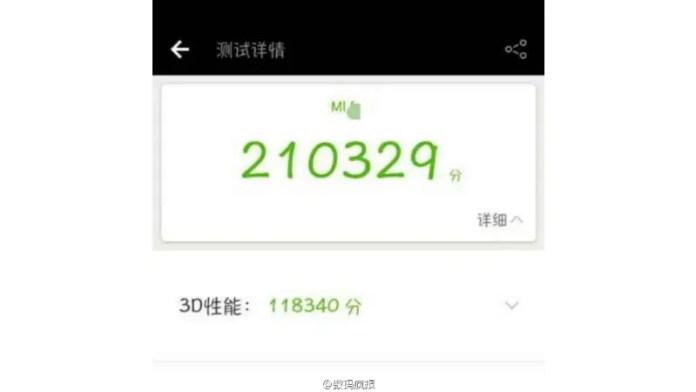 weibo mi 6 Weibo