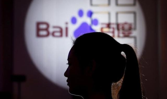 Baidu in Self-Driving Car Tech Tie-Ups With Bosch, Continental