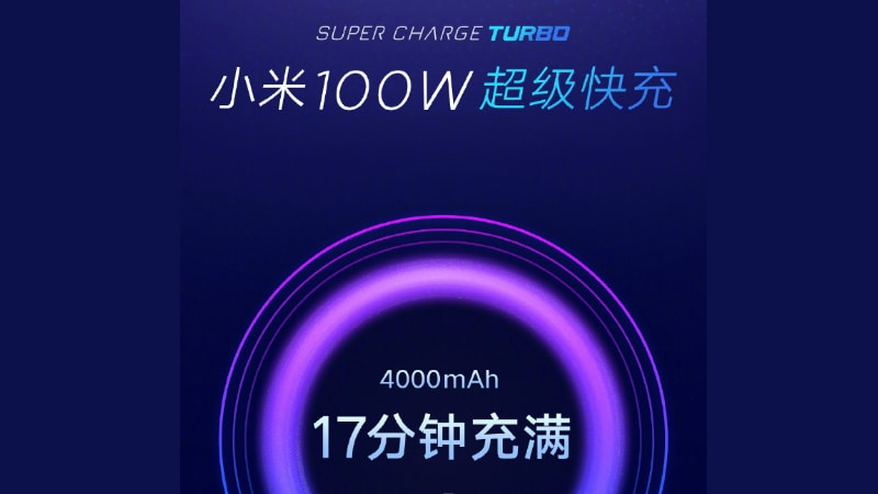 Xiaomi Working Hard to Mass Produce 100W Super Charge Turbo Fast Charging, Claims Company President