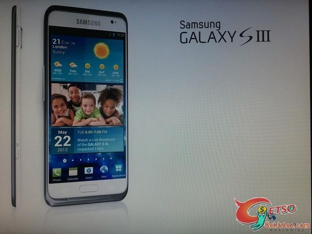 Samsung Galaxy S3真機圖片現身 - Get Jetso 著數優惠網