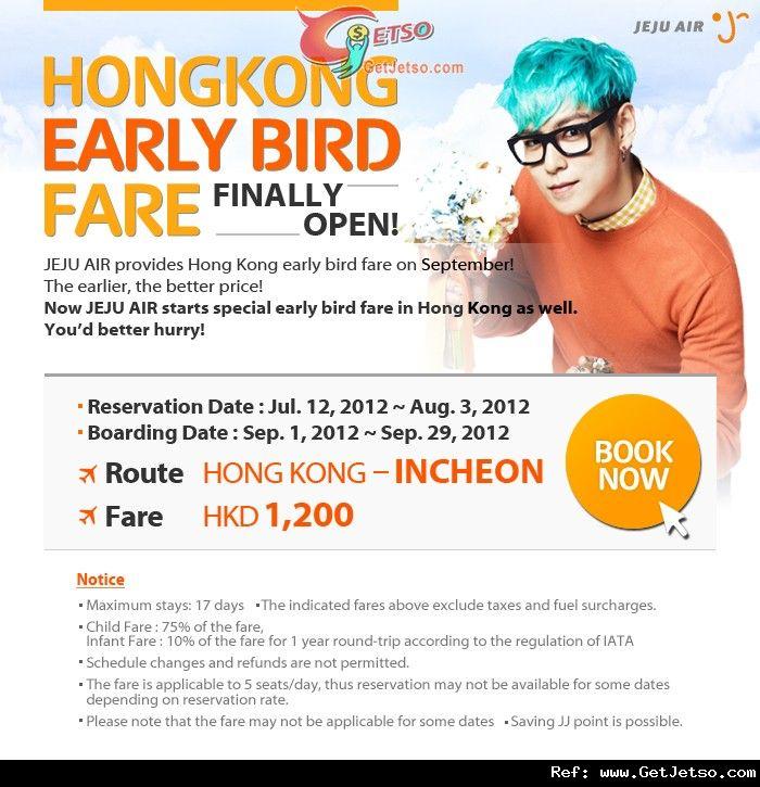 低至$1200來回韓國仁川/釜山機票優惠@濟洲航空 - Get Jetso 著數優惠網