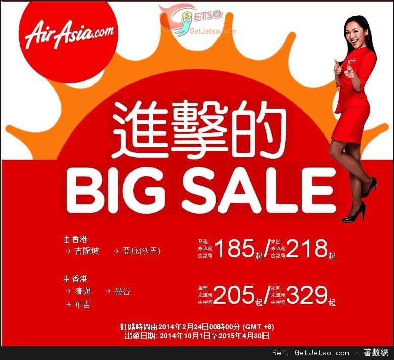 低至$218來回東南亞機票優惠@AirAsia亞洲航空 - Get Jetso 著數優惠網