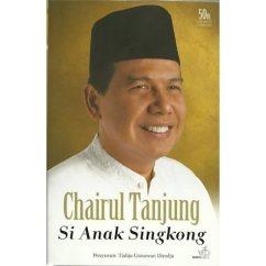 Chairul Tanjung Bathtub Chair For Baby Si Anak Singkong By Tjahja Gunawan Diredja