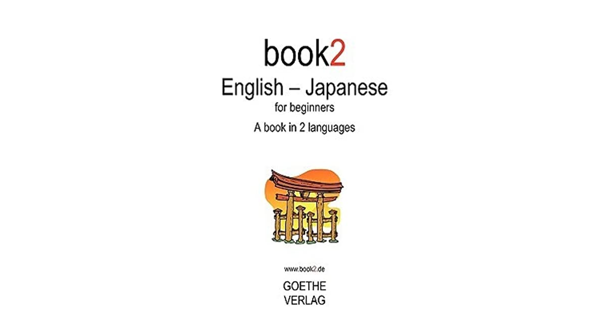 Book2 English Japanese For Beginners: A Book In 2