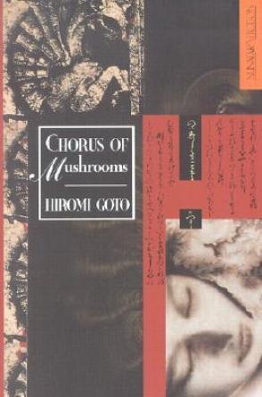 Chorus of Mushrooms by Hiromi Goto