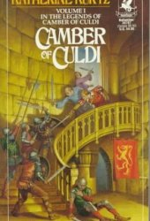 Camber of Culdi (The Legends of Camber of Culdi, #1)