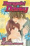 Dengeki Daisy, Vol. 05 (Dengeki Daisy, #5)