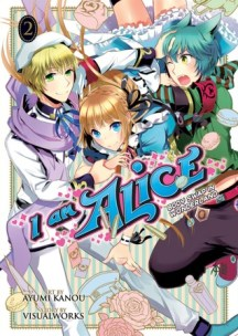 """Cover of """"I Am Alice: Body Swap In Wonderland, Volume 2"""" by Ayumi Kanou & Visual Works."""