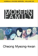 Modern Family by Cheon Myeong-Gwan