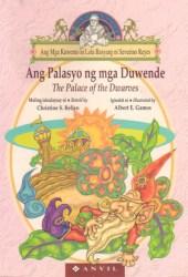 Ang Palasyo ng mga Duwende (The Palace of the Dwarves)