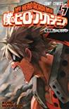 僕のヒーローアカデミア 7 [Boku No Hero Academia 7]