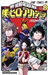 僕のヒーローアカデミア 8 [Boku No Hero Academia 8]