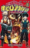 My Hero Academia Tome 13 : academia, Academia,, Causer, Alter, Kohei, Horikoshi