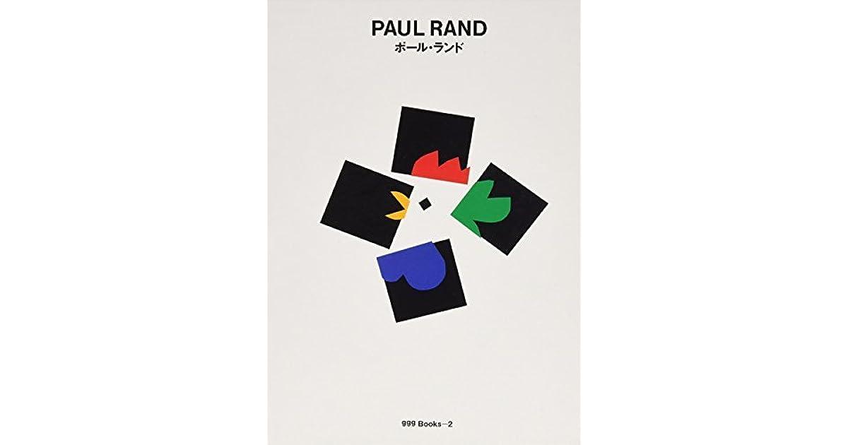 paul rand gggbooks graphic