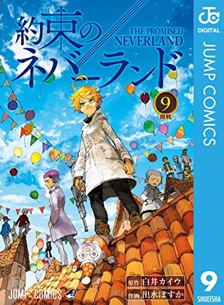 Yakusoku No Neverland - Episode 11 Vostfr : yakusoku, neverland, episode, vostfr, 約束のネバーランド, [Yakusoku, Neverland, Shirai