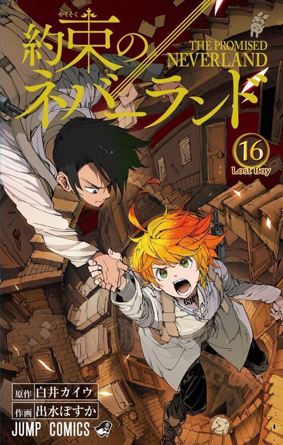 The Promised Neverland Chapitre 2 : promised, neverland, chapitre, Promised, Neverland, Julius