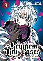 Le Requiem Du Roi Des Roses : requiem, roses, Requiem, King,, Kanno