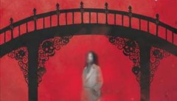 Bridge of Souls (Cassidy Blake #3) – Victoria Schwab