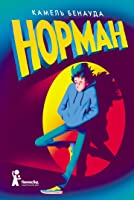 Norman N'a Pas De Super Pouvoir : norman, super, pouvoir, Norman, Super-pouvoir, Kamel, Benaouda