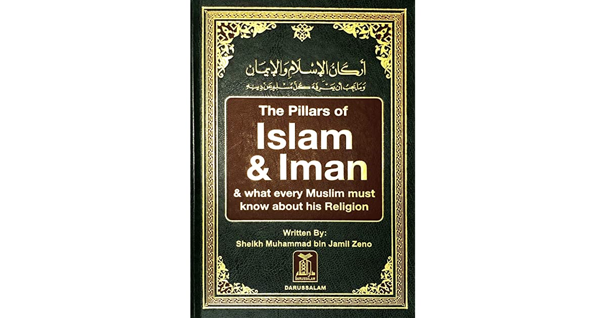 """Allah says in the qur'an, """"who is it that would loan allah a goodly loan so he may multiply it for him many times over? The Pillars Of Islam Iman And What Every Muslim Must Know About His Religion By Muhammad Bin Jamil Zeno"""