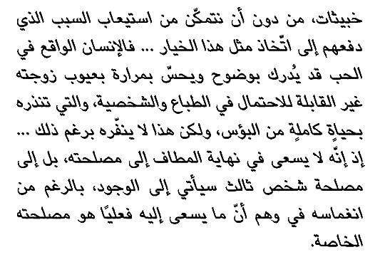 Mohammed Makrams Books On Goodreads 1231 Books