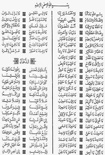 Tulisan Arab Asmaul Husna Dan Artinya : tulisan, asmaul, husna, artinya, Breezy, Travels, Download, Asmaul, Husna, Artinya, Showing