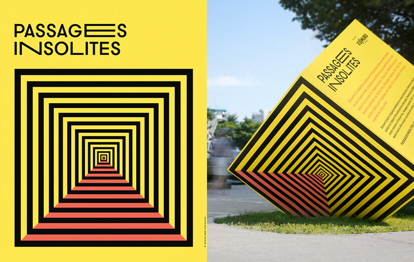 Branding design with optical illusion