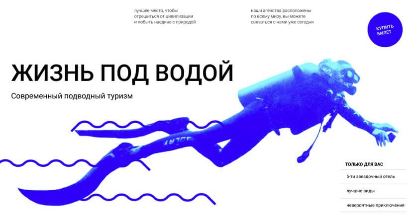Blue Image Monochrome Design in 2021