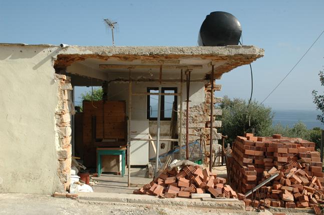 Maison Ikaria 16