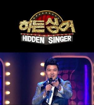 隱藏的歌手 第4季-綜藝-騰訊視頻