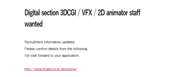 Studio Khara - Evangelion: 3.0+1.0