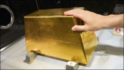 無料で世界最大級の巨大金塊に触りまくれる「金爪石黄金館」に行き、台湾随一の絶景も堪能しました
