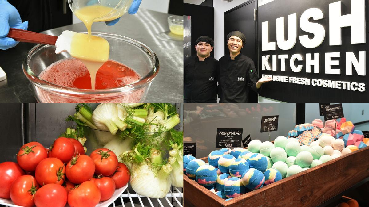 Lush Kitchen