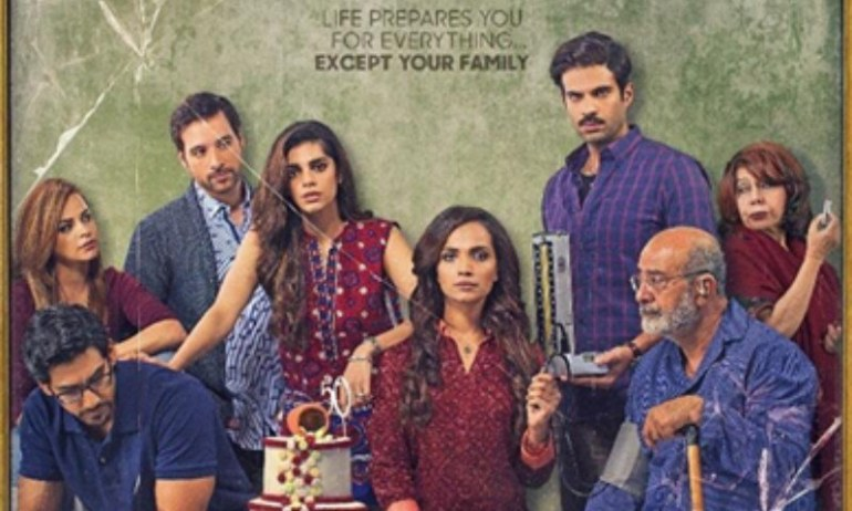 Image result for cake pakistani movie