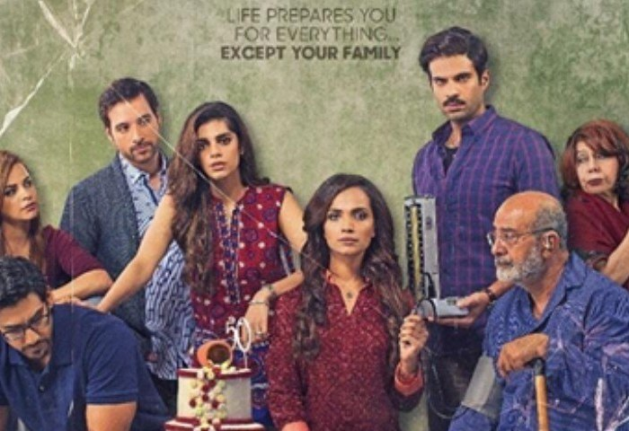 Cake Wins Best Feature Fiction Award At The South Asian Film