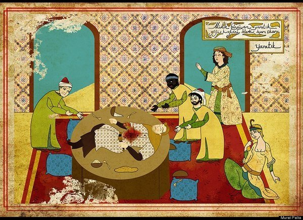 Famous Turkish Paintings - Year of Clean Water