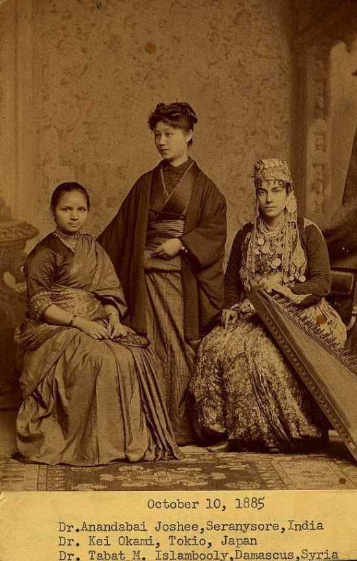 women doctors 1885
