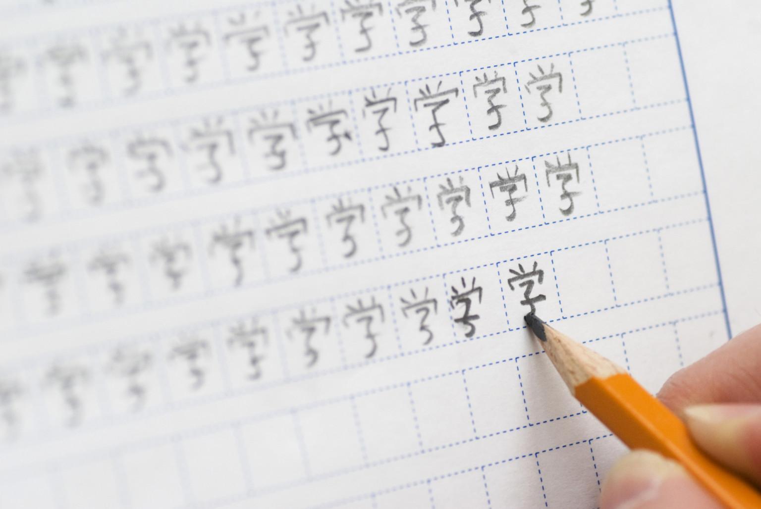 China Says 400 Million Can T Speak National Language As