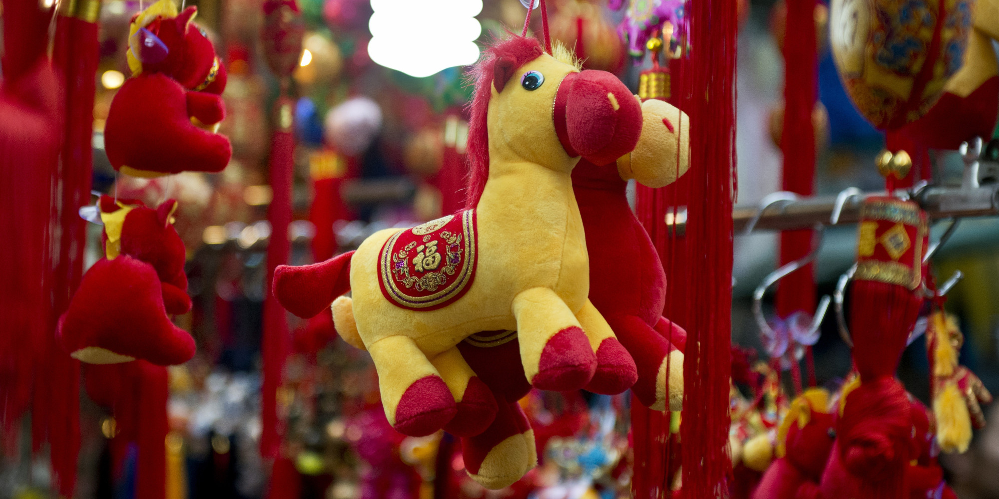 When Is Chinese New Year In