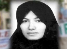 Sakineh Mohammadie Ashtiani