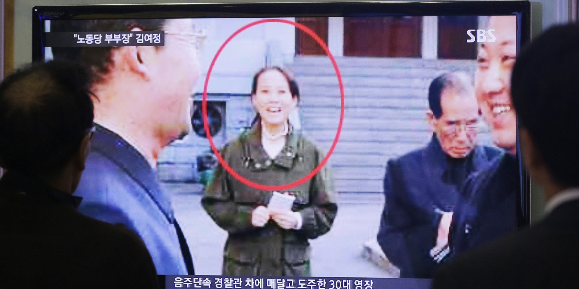 Kim Jong Uns Sister Marries Top Officials Son Report