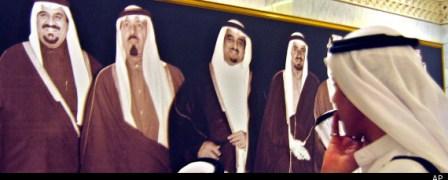 Wikileaks Saudi Arabia